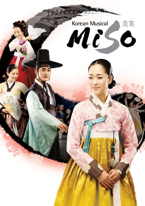 A Miso poster with some of the cast from the show we saw.