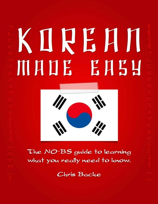 Korean_Made_Easy_Cover